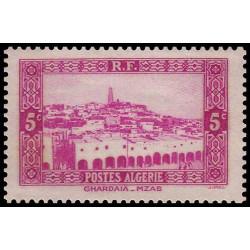 Timbre N° 1456 Neuf ** - Centenaire 1er timbre de Monaco