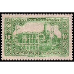 Timbre N° 1457 Neuf ** - Centenaire 1er timbre de Monaco