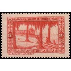 Timbre N° 1458 Neuf ** - Centenaire 1er timbre de Monaco