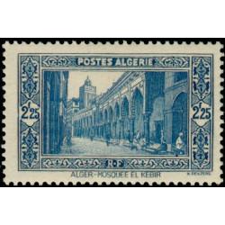 Timbre N° 1765 Neuf ** - Le Palais Princier et la rampe Major