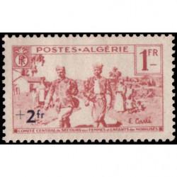 Timbre N° 1413 Neuf ** - Jean II Le Bon, roi de France
