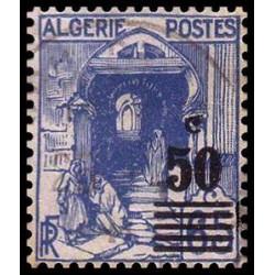 Timbre N° AA84L Neuf - Marianne de Lamouche 0,82 lilas brun clair