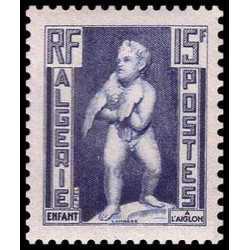 Timbre N° 1916 Neuf ** - Zygocactus truncactus