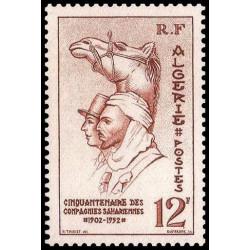 Timbre N° 1973 Neuf ** - Rotary International