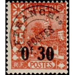 Timbre N° 471 Neuf ** - Effigie du Maréchal Pétain 0,80 c.