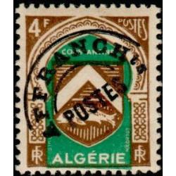Timbre N° 473 Neuf ** - Effigie du Maréchal Pétain 2 f. 50