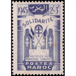 FDC - 3e millénaire - 9/11/2000 Paris