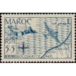 Timbre N° 1614 oblitéré - 75e anniv. de la naissance de Novikov-Priboi