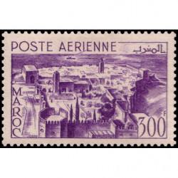 Timbre N° 1923 oblitéré - La plus ancienne oeuvre littétaire russe