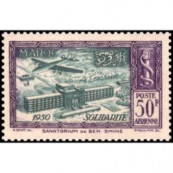 Timbre N° 1929 oblitéré - Festival international de la jeunesse