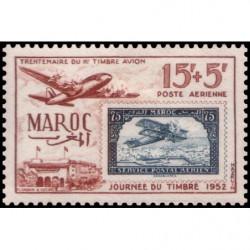 Timbre N° 1930 oblitéré - Festival de la jeunesse, sculpteur