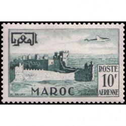 Timbre N° 1931 oblitéré - Défilés des races