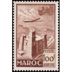 Timbre N° 1945 oblitéré - Jeux sportifs-athlètes et colombe