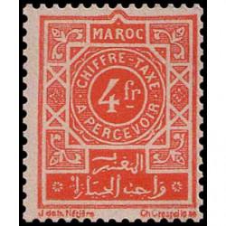 Timbre N° 2449 oblitéré - 40 ans timbre soviétique