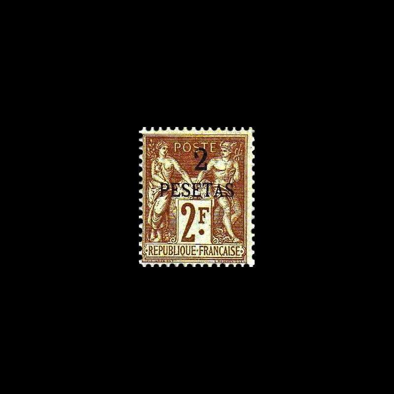 Timbre N° 2524 oblitéré - 40 ans des pionniers léninistes, le rassemblement