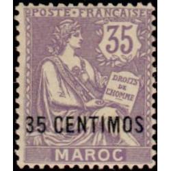 Timbre N° 2652 oblitéré - 93e anniv. de la naissance de Lénine