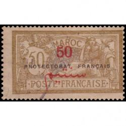 Timbre N° 2788 oblitéré - 4e centenaire de l'imprimerie. Fedorov