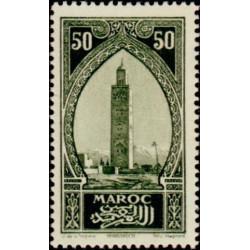 Timbre N° 3356 oblitéré - 98e anniv. de la naiss. de Lénine.