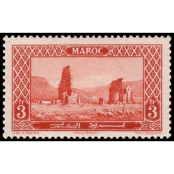 Timbre N° 3419 oblitéré - Lama et oryx