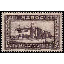 Timbre N° 3460 oblitéré - 50 ans république de Biélorussie