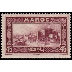 Timbre N° 3505 oblitéré - 2500e anniv. de Samarcande