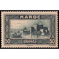 Timbre N° 3506 oblitéré - 2500e anniversaire de Samarcande