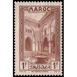 Timbre N° 3517 oblitéré - Cosaques zaporogues écrivant au Grand Turc