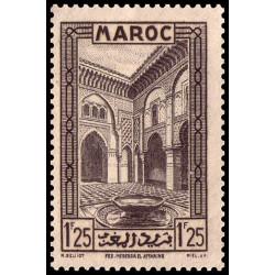 Timbre N° 3522 oblitéré - Musées des Cultures orientales. Corne à vin turkmène