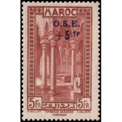 Timbre N° 3681 oblitéré - Apôtres Pierre et Paul