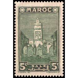 Timbre N° 3699 oblitéré - Danse ukrainienne