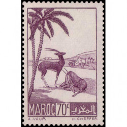 Timbre N° 3737 oblitéré - Tableau : Madone par L. de Vinci