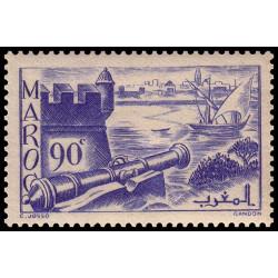 Timbre N° 3741 oblitéré - Musées soviétiques. Tancrède et Hermine par Poussin