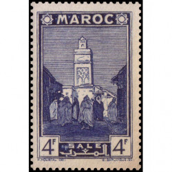 Timbre N° 3780 neuf * - Monuments historiques. Kremlin de Pskov