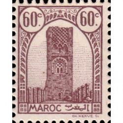 Timbre N° 3834 oblitéré - 50e anniv. de l'Union de l'Organisation pionnière
