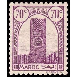 Timbre N° 3835 oblitéré - 50e anniv. de l'Union de l'Organisation pionnière