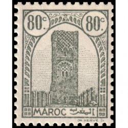 Timbre N° 3836 oblitéré - Jeux olympiques de Munich. Escrime