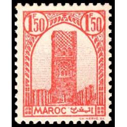 Timbre N° 3839 oblitéré - JO Munich 72 : (Boxe)