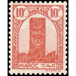 Timbre N° 3882 oblitéré - Armoiries et drapeau de l'union