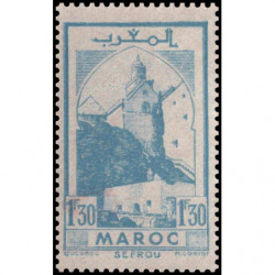 Timbre N° 3909 oblitéré - Monument: Place du Héros