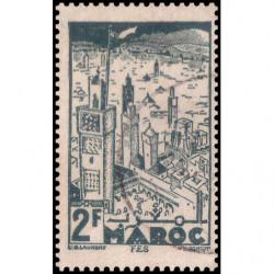 Timbre N° 3911 oblitéré - 30e anniv. de la bataille de Stalingrad. Salle de la...