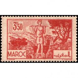 Timbre N° 3914 oblitéré - 50e anniv. des théâtres de Mossovief et Majakovsky
