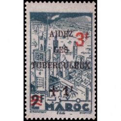 Timbre N° 3949 oblitéré - Faune d'URSS. Cerf