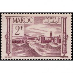 Timbre N° 3999 oblitéré - Monuments historiques. Château de Trakaï