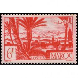 Timbre N° 4023 oblitéré - Bataille navale de Chesme 1848