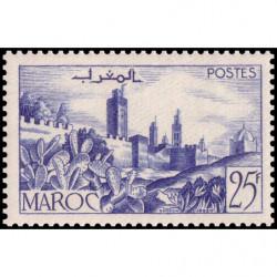 Timbre N° 4098 oblitéré - ''Un verre de citronnade'', Terboch (XVIIe s.)