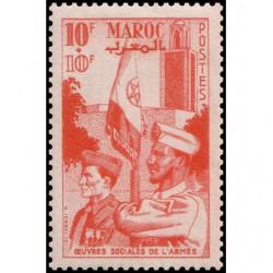 Timbre N° 4178 oblitéré - Faune de l'URSS