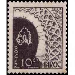 Timbre N° 4184 oblitéré - Anniv. de République démoc. Vietnam