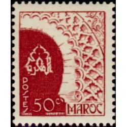 Timbre N° 4189 oblitéré - Centenaire de naissance de M.P.Kontchalowsky
