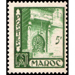 Timbre N° 4238 oblitéré - Tableaux de Kontchalovski. ''Gibier, viande et ...''