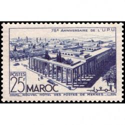 Timbre N° 4250 oblitéré - Centenaire de la naissance de K.A. Trenev